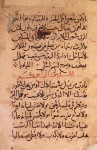 Psalm in early Arabic